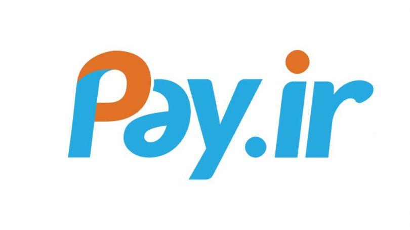 درگاه پرداخت واسط pay.ir