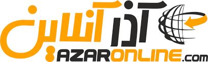 ارائه هاست و سرور آذر آنلاین